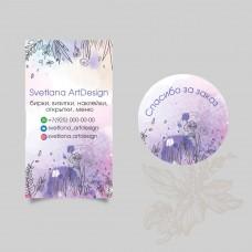 Дизайн бирки, наклейки сиреневые цветы (арт.12-75)