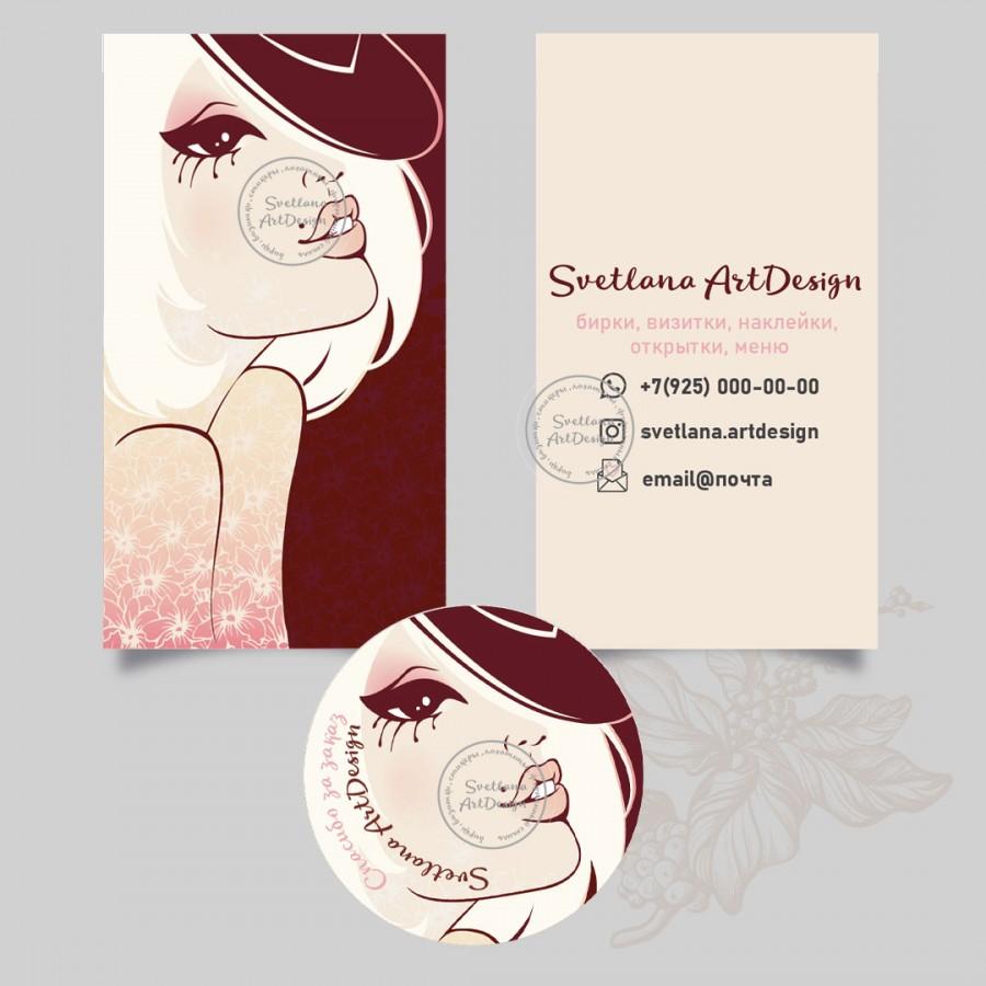 Дизайн визитки парикмахера, стилиста визажиста (арт.12-76)