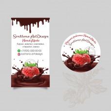Дизайн. Бирка, наклейка клубника в шоколаде (арт.12-80)