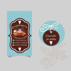Дизайн. Бирка, наклейка домашние тортики (арт.12-82)
