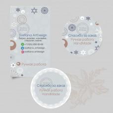 Дизайн новогодней бирки визитки и  2 макета наклейки  (арт.12-84)