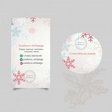 Дизайн наклейки и бирки визитки снежинки (арт.12-88)