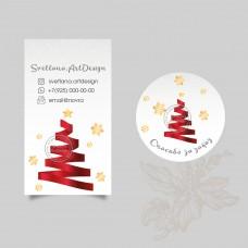 Дизайн бирки и наклейки новогодняя елка (арт.12-96)