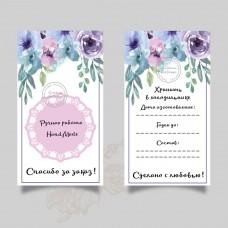 5 вариантов дизайна Бирка  и наклейки цветы (арт10-27)