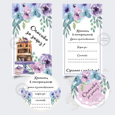 5 дизайн шаблонов бирка + наклейки Хранить в холодильнике (арт.11-25)
