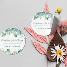 Дизайн шаблон цветочная визитка, бирка  и наклейка (арт10-51)