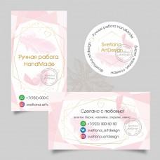 Дизайн. Бирка и наклейка Пёрышко (арт.12-103)