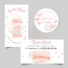 Дизайн бирка, визитка, стикер макаруны (арт8-38)