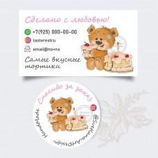 Дизайн визитки бирки с наклейкой мишка тедди (арт10-16)