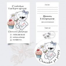 Дизайн  бирка инструкция и  3  варианта наклейки для кондитеров капкейки  (арт.8-2)