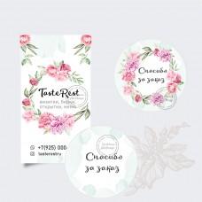Дизайн бирки визитки и наклейки  цветы (арт10-23)