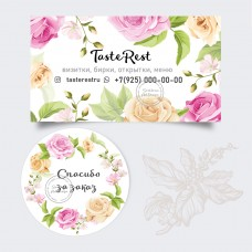 Дизайн визитки и наклейки  (арт10-18)