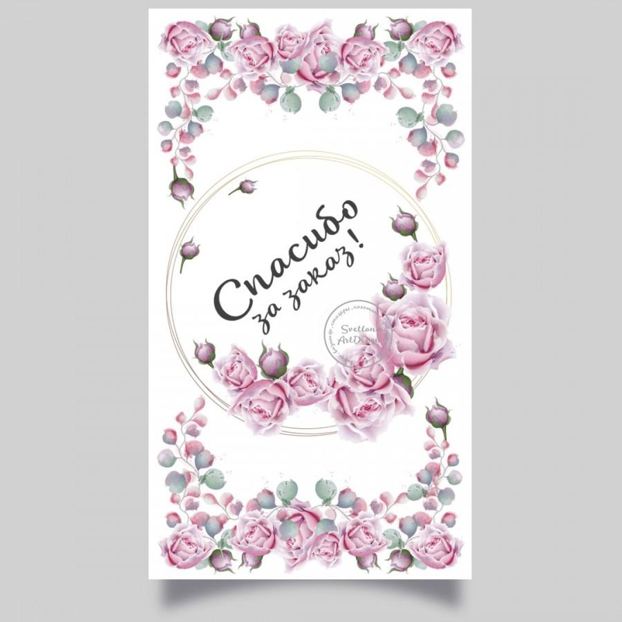 Дизайн бирки, визитки, наклейки цветы розы (арт.12-2)