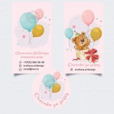 Дизайн 2 макета бирки визитки +стикер воздушные шары с тедди мишкой (арт.12-32)