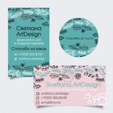 Дизайн. Универсальный набор бирка,  инструкция, визитка, стикер   (арт.12-33)