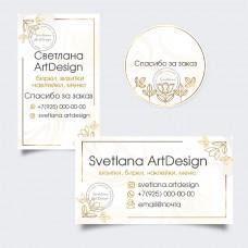Дизайн. Набор бирка, визитка, стикер с золотыми листочками  (арт.12-39)