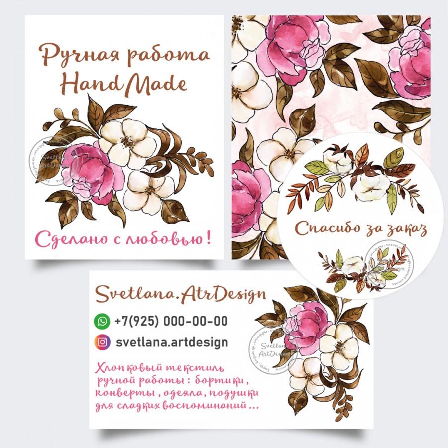 Дизайн наклейки, визитки и бирки с пионами  (арт.12-42)