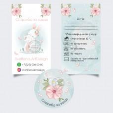 Дизайн бирка инструкция, визитка и наклейка стикер зайчики (арт.12-49)