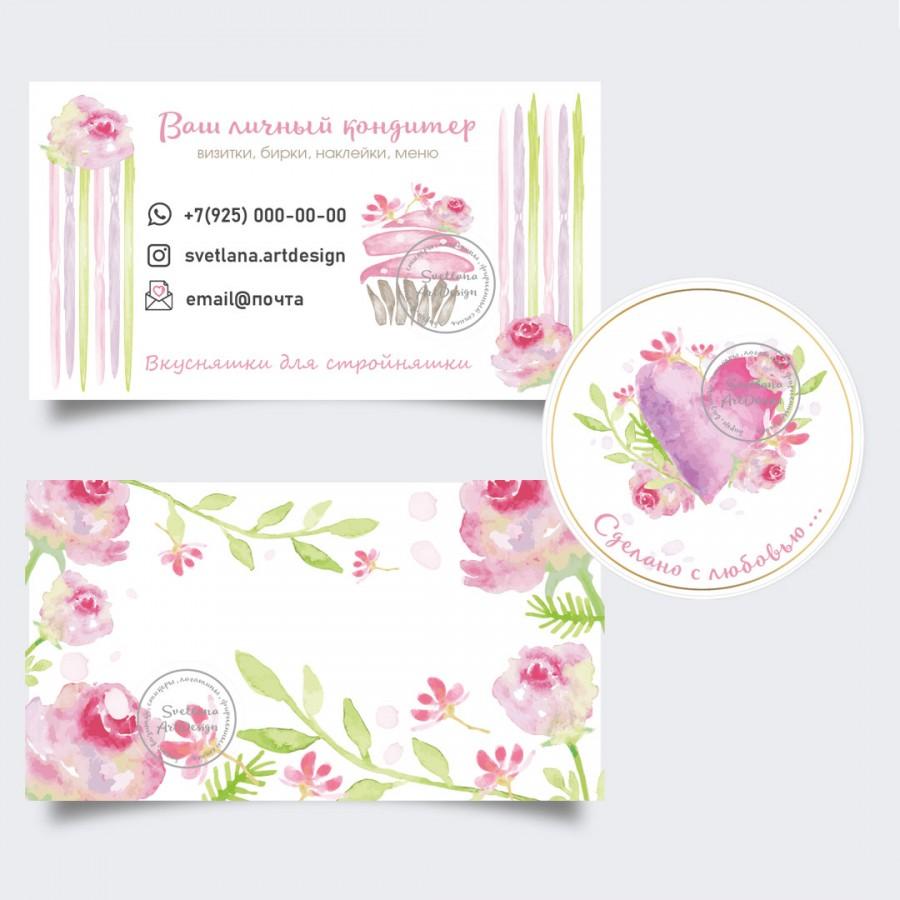 Дизайн. Бирки, визитка, стикер для кондитера (арт.12-53)