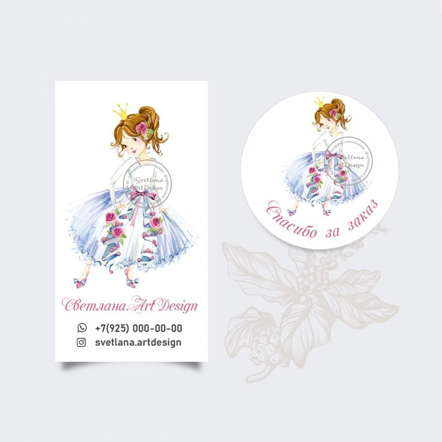 Дизайн визитки, наклейка  рукодельницы заколочек, детской одежды (арт10-34)