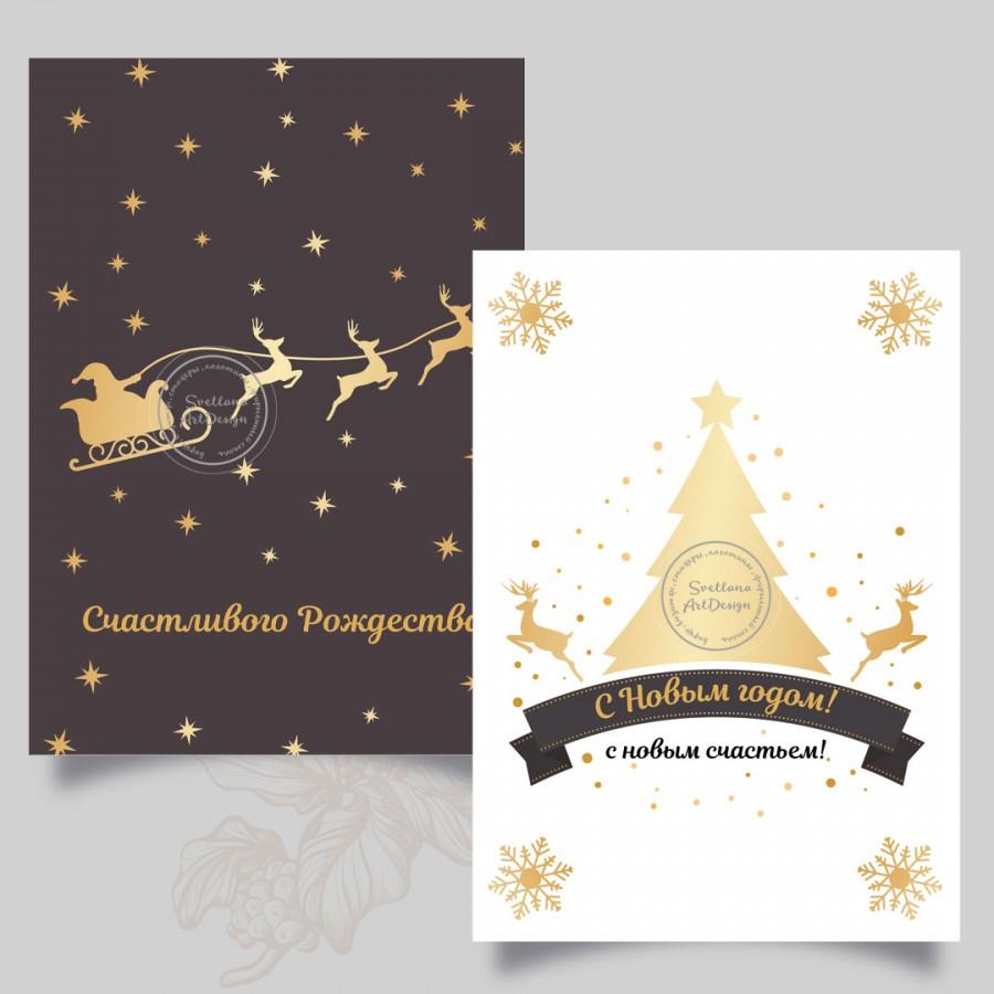 Дизайн Новогодней открытки с Рождеством  (арт.10-16)