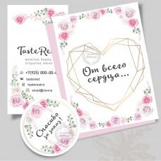 Дизайн  наклейки, визитки, открытки (арт.12-4)