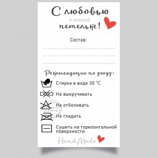 Дизайн бирка Инструкция по уходу за изделием и наклейка (арт11-10)