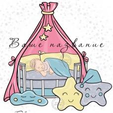 Свободный логотип  подушки, бортики в детскую круглую кроватку (арт. 78-7)