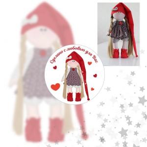 ПРОДАН СДЕЛАН ПОД ЗАКАЗ логотип ПО ФОТО  для  рукодельниц текстильная кукла тыквоголовка (арт. 78-12)