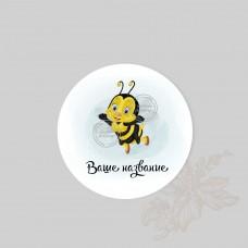 ПРОДАН логотип  Пчёлка (арт. 78-1)