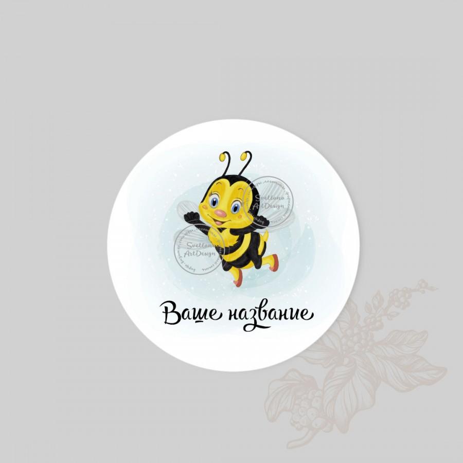 Свободный логотип  Пчёлка (арт. 78-1)
