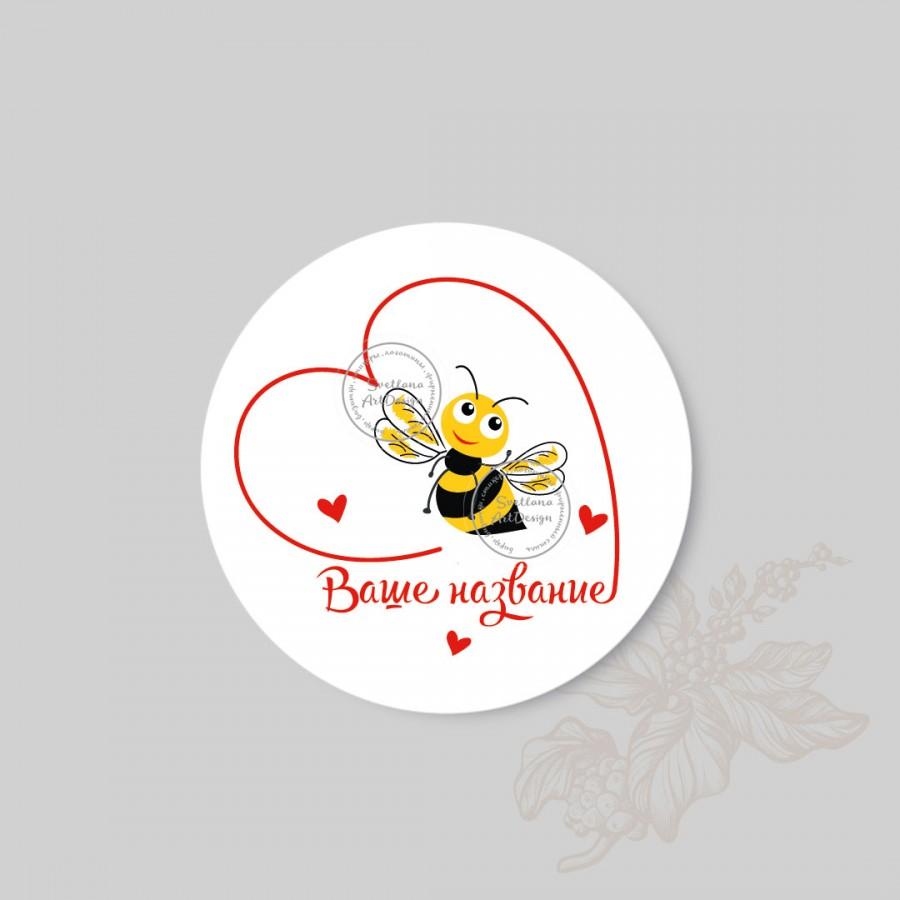 Свободный логотип  Пчела с сердцем (арт. 78-2)