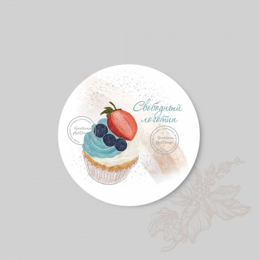 Свободный логотип  капкейк с клубникой (арт. 78-4)