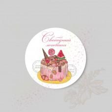 ПРОДАН логотип  торт для кондитера (арт. 78-5)