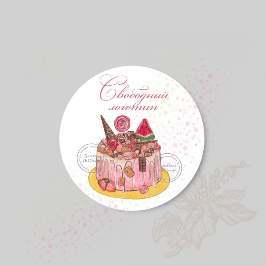 Свободный логотип  торт для кондитера (арт. 78-5)
