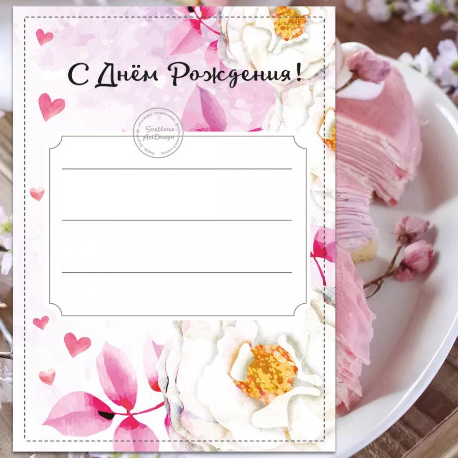 Печать открыток одна сторона от 100шт. 10х15  (арт.5)