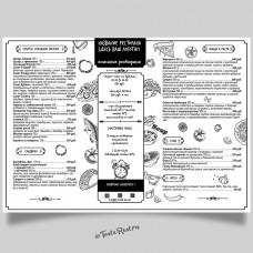 Дизайн плейсмета для кафе, бара с бургерами А3 +73 элемента графики ( арт.01)