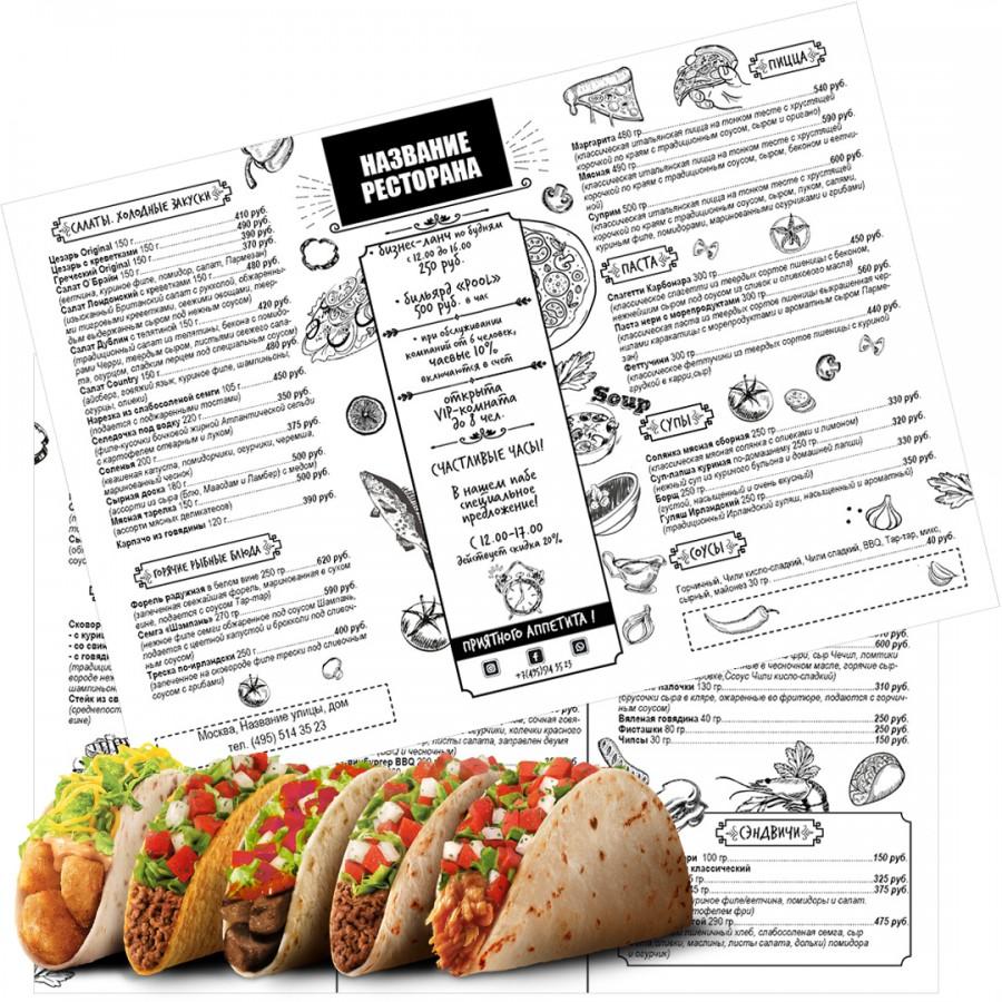 Дизайн меню на стол для кафе, бара с сэндвичами А3 +62 элемента графики ( арт.02)