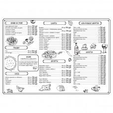 Меню плейсмет грузинский ресторан хинкали, хачапури А3 +46 элементов графики ( арт.04)
