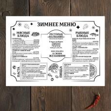 Дизайн  зимнего меню паба, бара А3 #6