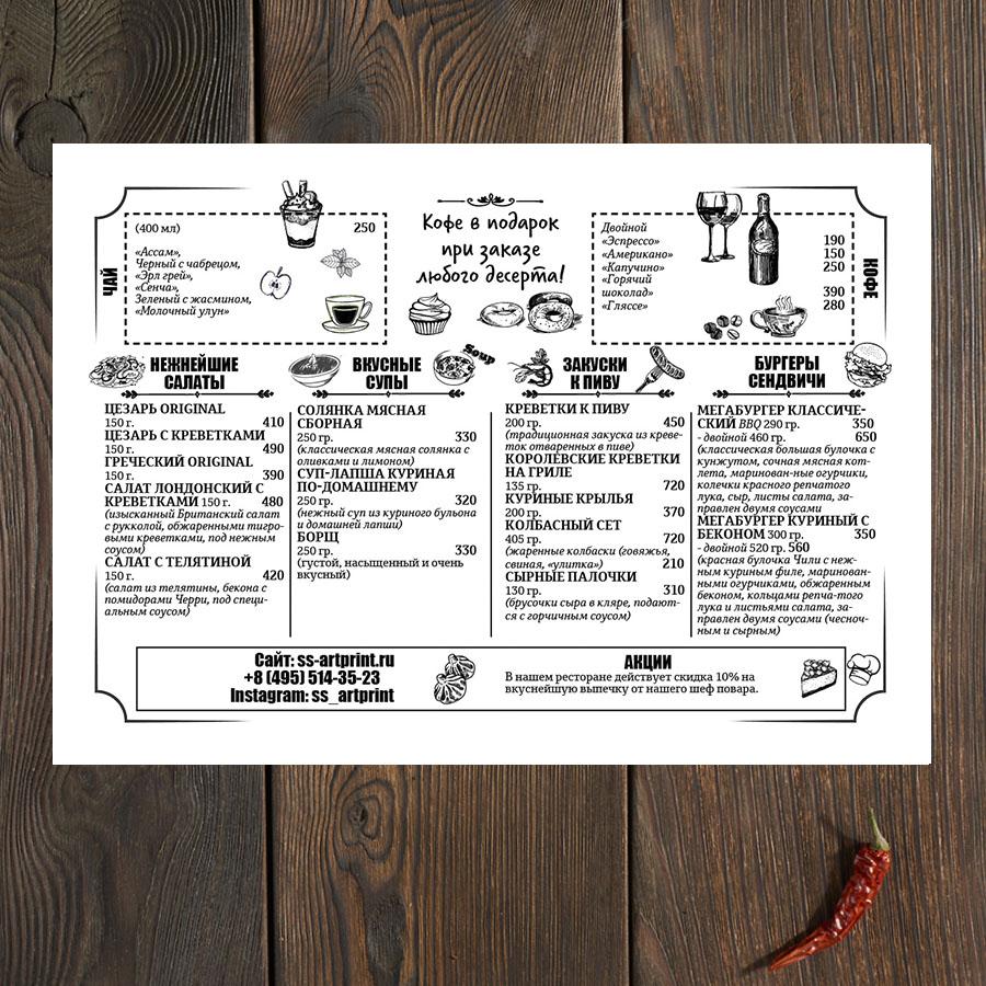 Крафт меню для ресторана дизайн. печать меню на крафт бумаге