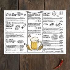 Дизайн меню пивной ресторан А3 #3