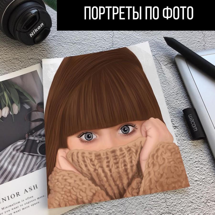 Детский портрет по фото на заказ. Цифровой портрет