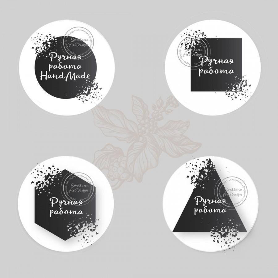 Дизайн. Наклейки чёрные (арт.12-71)