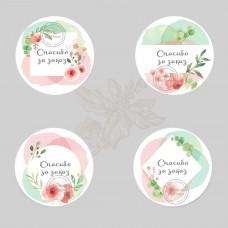 Дизайн 4 наклейки  цветы (арт.12-89)