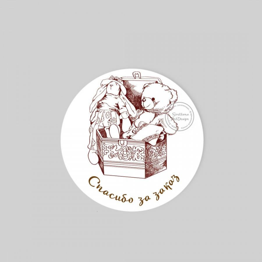 """Дизайн. Cтикер мишка, зайка ручная работа """"Спасибо за заказ"""" (арт.9-55)"""