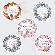 Дизайн  5 вариантов наклейки с цветами и птицами (арт.9-54)