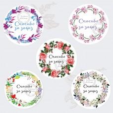 Дизайн наклейки круглые цветочные  (арт.9-39)
