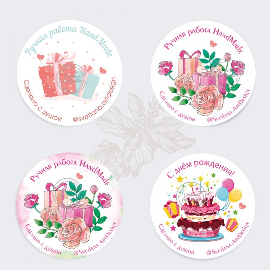 Дизайн  наклейки стикеры подарки 5 вариантов (арт.12-46)