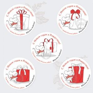Дизайн  наклейки стикеры новогодние мышки 5 вариантов (арт.12-47)